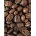 Espresso Rousso σε κόκκους 250γρ