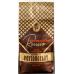 Espresso Rousso ντεκαφεινέ Σπυρί 1000γρ